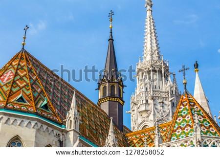 Matthias Church in Budapest, Hungary #1278258052