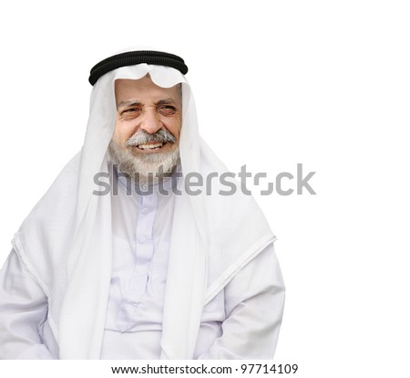 stock photo : mature old man looking upwards into space ready for text