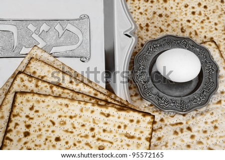 Matzot bread for passover celebration on plate