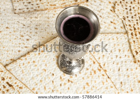 matzot with red wine - stock photo