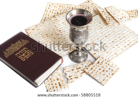 matzot with torah - stock photo