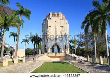 Mausoleum of national hero Jose Marti at cemetery Santa Ifigenia in Santiago de Cuba, Cuba
