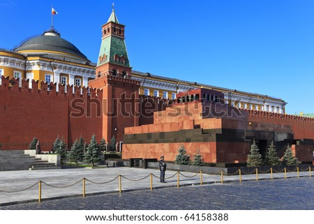 Mausoleum on Red Square, Moscow, Russia