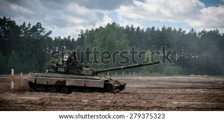 May 18, 2015. Chernihiv region, Ukraine. The 169th Training Centre of Armed Forces of Ukraine. The Training Centre\'s main task is to training formation of the Ukrainian Ground Forces.