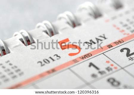 May of 2013 calendar