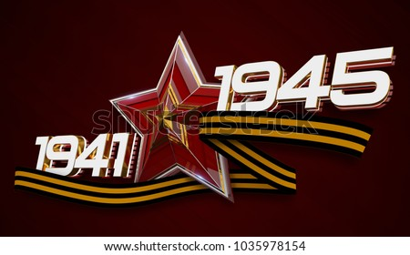May 9 russian holiday victory. Red star and ribbon of Saint George. 3D rendering