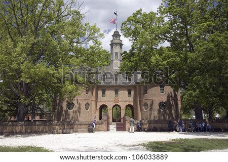MAY 2007 - The Capitol Building of Colonial Williamsburg, Virginia.