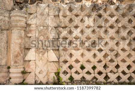 Mayan architecture detail This wall carvings where made more than 1000 years ago by the Mayan culture that lived in Yucatan, Mexico