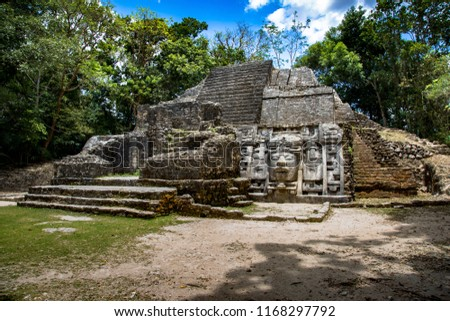 Mayan Mask Temple At Lamanai In Belize