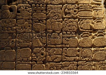 Mayan pictograph at Tikal, the Mayan ruins, Guatemala