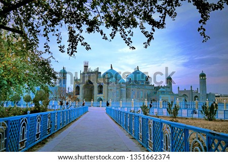 Mazar-i-Sharif is home to one of the most beautiful mosques in Afghanistan (in Image) and is located in close proximity to both Uzbekistan and Tajikistan. It is also home to an international airport. #1351662374