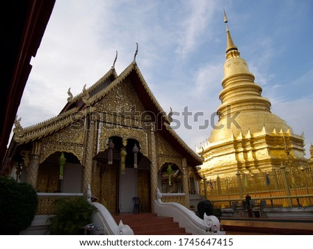 measure thai landmark pogoda famous Zdjęcia stock ©