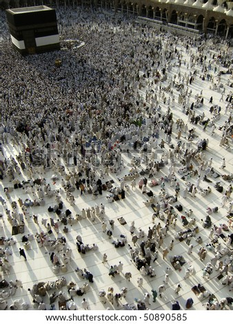 MECCA - DEC 8 : View from third floor of Haram Mosque where Muslim pilgrims get ready for prayer Dec 8, 2007 in Mecca. Millions of muslims around the world come for hajj during this time.