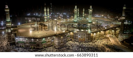 Mecca holy mosque