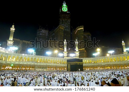 MECCA JULY 7 Crowd of pilgrims circumambulate around Kaaba on July 7 2011 in Mecca Saudi Arabia Pilgrims circumambulate seven times to show their submission to the religion