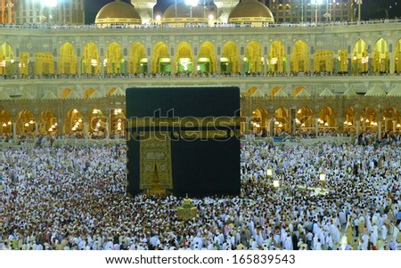 MECCA JULY 10 Crowd of pilgrims waiting for azan for isya praying in front Kaaba on July 10 2011 in Mecca Saudi Arabia Pilgrims prays five times per day to show their submission to the religion