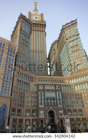 MECCA S.ARABIA-JUNE 7 Abraj Al Bait Royal Clock Tower Makkah on June 7 2013 in Makkah The tower is the tallest clock tower in the world at 601m 1972 feet built at a cost of USD1.5 billion