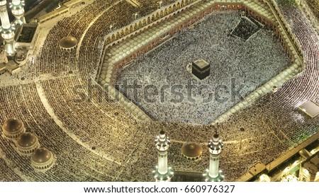 MECCA  ,  SAUD? ARABiA  Kaaba , Masjid al Haram