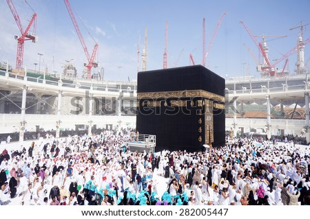 MECCA SAUDI ARABIA-CIRCA MAY 2015 Muslims are doing tawaf around the Kaaba in Masjidil Haram in Makkah Saudi Arabia The mosque is under construction to expand the space for hajj