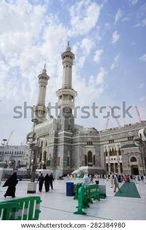 MECCA SAUDI ARABIA-CIRCA MAY 2015 Muslims get ready to pray and enter the mosque using King Al Fahad Gate of Masjidil Al Haram on MAY 2015 in Mecca Saudi Arabia