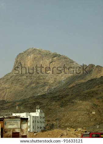 MECCA, SAUDI ARABIA - DEC 29 :Jabal Nour (Nour Mountain - mountain of light) on Dec 29, 2007 in Mecca, Saudi Arabia. Prophet Muhammad (peace be upon him) received his first revelation at this mountain