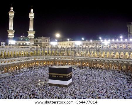 Mecca, Saudi Arabia. - November 6, 2009 ; Every year, million of Muslim around the world comes to Mecca to perform hajj.