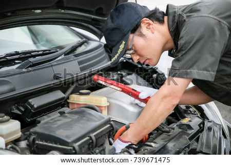 Mechanic image #739671475