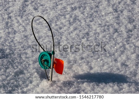 mechanical device for fishing in winter under ice #1546217780