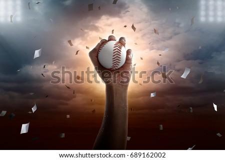 Medal Of baseball In Hand. Stock photo ©