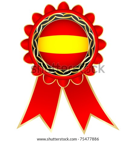 medal of spain - stock photo