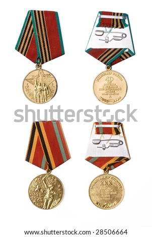 Medals dedicated World War II from the former Soviet Union.