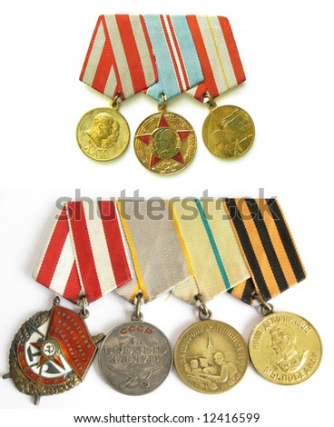 medals during the Second World War - stock photo