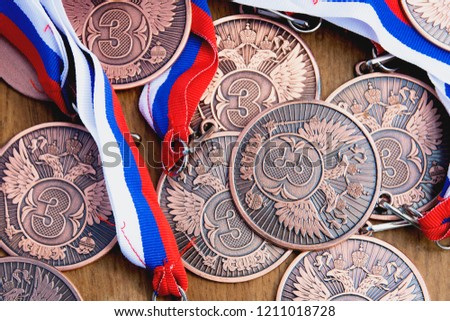medals in competitions for achievements #1211018728