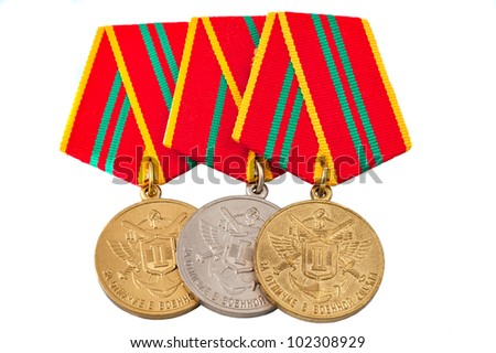 Medals of the Russian armed forces on a white background
