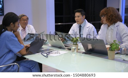 Medical concept. Medical concept.Doctors are brainstorming for conclusions about the research. 4k Resolution. #1504880693