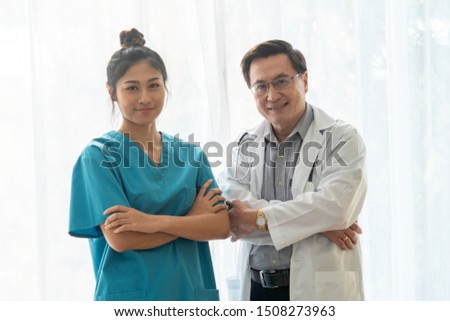 Medical staff people group. Team of doctor and nurse in hospital. Healthcare and medicine concept. #1508273963