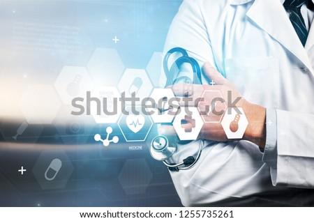 Medical technology or medical network #1255735261