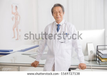 Medical workers - one person