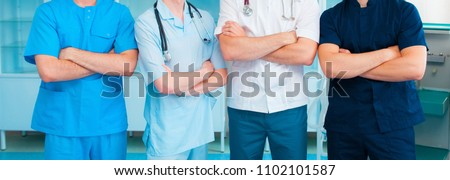 medicine. male people - doctor, nurse and surgeon. a group of faceless doctors. medical advertisement design. background wide promotional banner