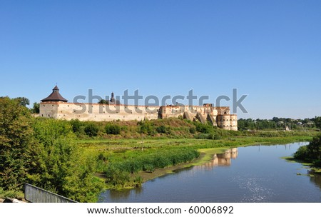 medieval castle in Mezhdybizh