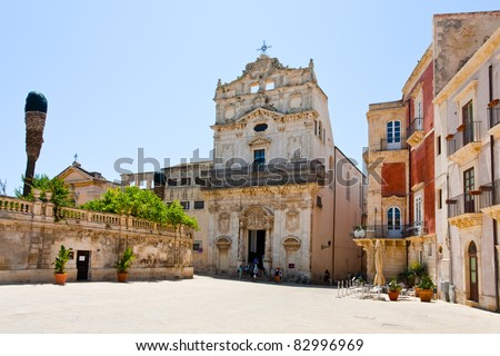 medieval Episcopal Palace on Piazza Duomo in Syracuse, Italy on July 3,2011 - stock photo