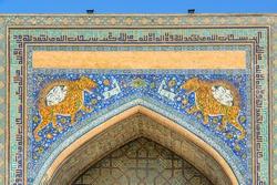 Medieval mosaic of Sher-Dor Madrasah, a part of Registan architectural ensemble, Samarkand, Uzbekistan