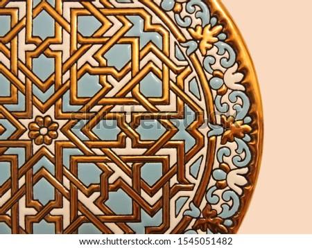 Medieval Tudor Blue & Gold Patterned Plate #1545051482
