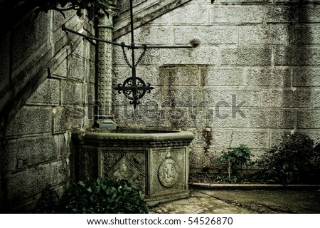Medieval well with a cross in the Livadia Palace, Yalta, Crimea