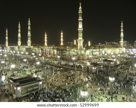 MEDINA, KINGDOM OF SAUDI ARABIA (KSA) - JANUARY 10 : External view of Masjid Nabawi on January 10, 2008 in Medina, KSA. Nabawi Mosque is the second holiest mosque in Islam.