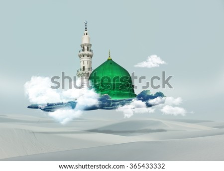 Medina Munawara mosque photo manipulation - Saudi Arabia Green Dome of Prophet Muhammad  #365433332