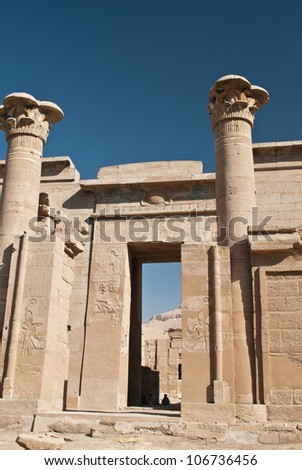 Medinat Habu. Luxor, Egypt