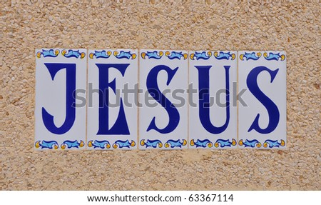 Mediterranean Ceramic Tile with Jesus  on Pebble Wall