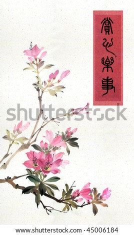 Medium Chinese painting of a red azalea flower