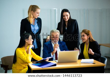 Meeting Corporate Success Brainstorming Teamwork Concept. Business professionals. Business coaching.  #1446113723
